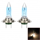 Poli H7 100W 3750K 1500lm Warm White Light Car Xenon Lamps - Blue + Silver (2 PCS)