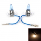 Poli H3 100W 3750K 1500lm Warm White Light Car Xenon Lamps - Blue + Silver (2 PCS)