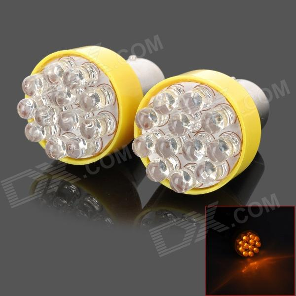 LY122 1156 0.8W 60lm 12-LED Yellow Light Car Steering Lamps - Silver + Yellow (2 PCS)