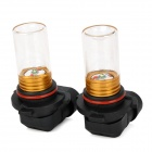 LY135 9006 7W 210lm White Light Car Foglights - Black + Yellow (2 PCS)