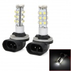 2.1W 147lm 21-SMD 1210 LED White Light 2-Mode Car Foglights - Black + Yellow + White (2 PCS)