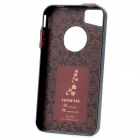 Baseus MOAPIH-01 Protective Plastic Back Case w/ Screen Guard for Iphone 4 / 4S - Black