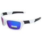 OREKA 007 Cool UV400 Protection Coating Film PC Lens Sport Sunglasses - White