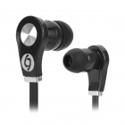 SONUN SN-691 Stilvolle In-Ear Earphones - Black (3,5 mm Stecker / 128cm)