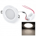 NHIDA IHD-X07A006W 7W 600lm 6500K Warm White Light LED Lamp - Silver +White (110~240V)