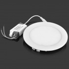 12W 860lm 3500K 60-SMD LED Warm White Ceiling Light - White (90~265V)