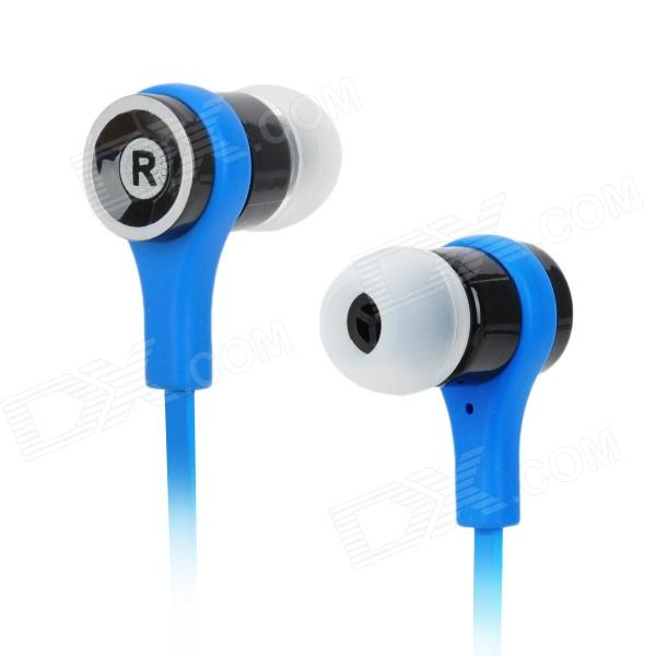 SMZ 601 Stylish Flat In-Ear Earphones - Blue + Black (3.5mm Plug / 110cm) pny stylish in ear earphones silver 3 5mm plug 110cm cable