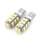 LY109 T10 160lm 6000k 28-SMD 1210 LED White Light Car Width Lamp Bulbs - White (DC 12V / 2 PCS)