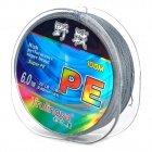 Trulinoya 100m PE Filament Fishing Line / Thread - Grey