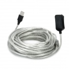 USB 2.0 Male to Female Extension Cable - Silver (10m)
