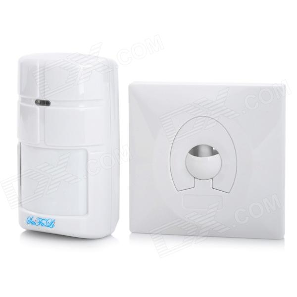 SFL-808 Dual Passive Infrared Detector w/ Base Support for Security Alarm System - White