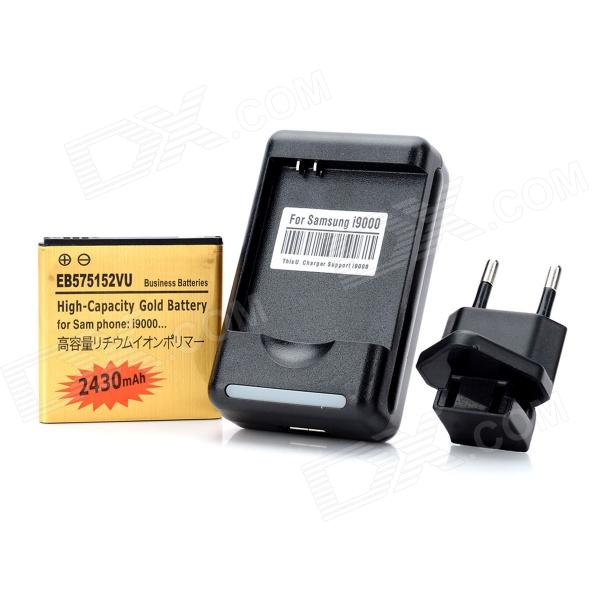 Replacement 2430mAh Battery + US Plug Charging Dock + EU Plug Power Adapter for Samsung i9000