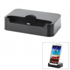 TEMEI Charging Dock Station w/ Data Cable for Samsung Galaxy Note 2 N7100 - Black (100~240V)