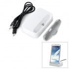USB Powered Charging / Data Transmission Dock Set for Samsung Galaxy Note 2 / N7100 - White