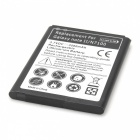 3500mAh Battery + Battery Charger for Samsung Note II N7100 - Black