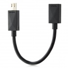 Micro USB 11-pin Male to 5-pin Female MHL Adapter for Samsung Galaxy SIII i9300 - Black (10cm-Cable)