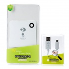 WenHao YC-YDA2 Portable 4500mAh External Battery Power Bank for HTC / Iphone / Samsung - White