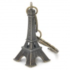 Eiffel Tower Zinc Alloy Keychain - Bronze