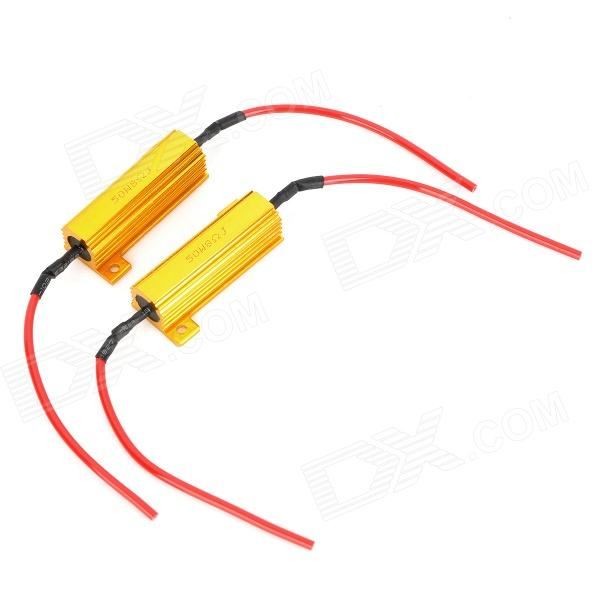 8 ohm 50W Car HID/LED Decoding Resistor - Golden (2 PCS) high quality customized 150 ohm 500w watt power aluminum metal shell case gold resistor
