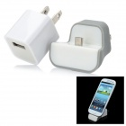 США Plug зарядки Dock + Micro USB Power Adapter - White
