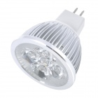 GX5.3 4W 400lm 3500K Warm White Light4-LED Lamp - Silver (AC 12V)