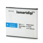 Ismartdigi FL-53HN-P 1500mAh 3.7V Li-ion Battery for LG P990 Optimus 2X - White