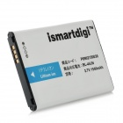 ismartdigi-LG BL-44FN-P 3.7V 1540mAh Rechargeable Battery for LG P970 Optimus - White