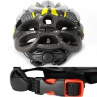 Outdoor Bike Cycling EPS + PC Helmet w/ Air Ventilation - Yellow + Black