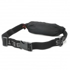 Simple High Elasticity Sports Waist Bag - Black