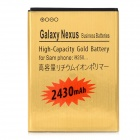 Replacement 3.7V 2430mAh Decoded Li-ion Battery for Samsung Galaxy Nexus i9250 - Golden