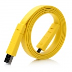 USB 2.0 Male to Micro USB 5P Male Data Cable - Yellow (100cm)