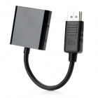 CY DP-006 Male DisplayPort DP to Female HDMI Data Cable - Black (10cm)