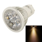 Dimmable GU10 4W 400lm 110V3500K Warm Light 4-LED Lamp- Silver (AC 110V)