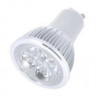 GU10 4W 400lm 3500K Warm White Light 4-LED Lamp - Silver (85~265V)