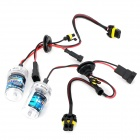 TanYue Car 9006 35W 3200lm HID Xenon Cambridge Blue Light Lamps Set - Black