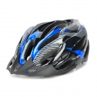 Outdoor Sports Cycling Bike Bicycle Helmet w/ Channeled Vents - Blue + Black