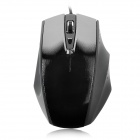 G-505 USB Wired 1000 / 1200 / 1600DPI Optical Gaming Mouse - Black (145cm-Cable)