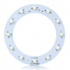 JR-12-1W 12W 6300K 1200lm 12-LED White Light Round Ceiling Lamp Source Module - White (38.4V~43V)
