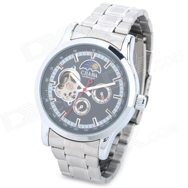 CJIABA GX-502 Men's Stainless Steel Self-winding Mechanical Wrist Watch - Black + Silver