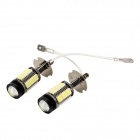 H3 6W 370lm 15-SMD 5050 + 1-LED White Light Car Foglights - Black + Yellow + Silver (2 PCS)