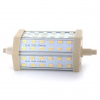 BY-R7S-5630-10W R7S 10W 5000K 850lm 36-SMD 5630 LED White Light Lamp - White + Yellow (85V~265V)