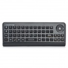 JYB-03 3-in-1 2.4GHz Mini Wireless Keyboard + Laser Trackball Mouse + IR Remote Control Combo w/ USB