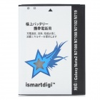ismartdigi Rechargeable 3100mAh Li-ion Battery for Samsung N7100 / Galaxy Note 2 / N7102 - White