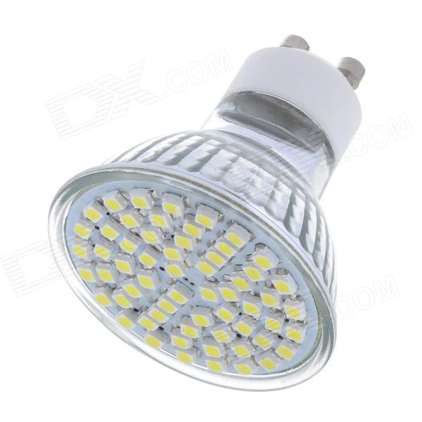 GU10 3.6W 7000K 400lm 60-SMD 3528 LED White Light Lamp Cup - Silver + Yellow (220V)