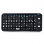 2.4GHz Mini Wireless 80-Key Keyboard & Air & Fly Mouse w/ Receiver Combo - Black + Silver