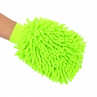 MH-M01 Double-Side Fiber Car Cleaning Glove - Green