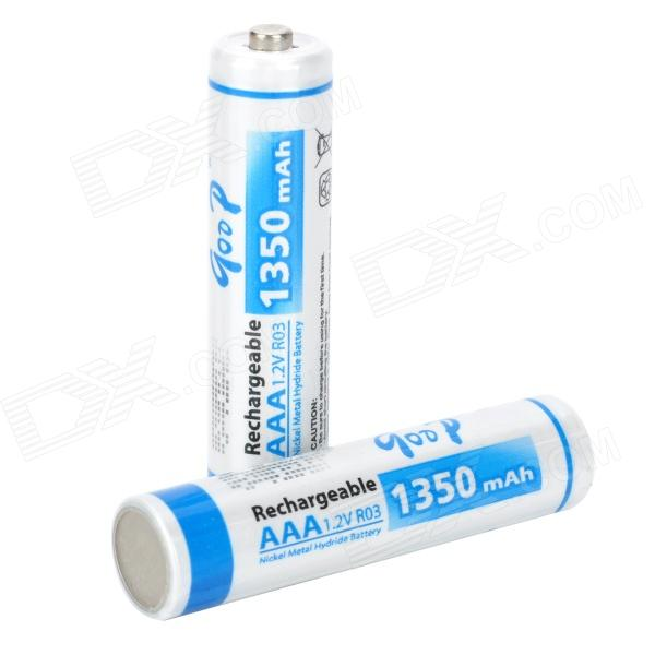 "GOOP Replacement 1.2V ""1350mAh"" Rechargeable NiMH AAA Battery - White + Blue (2 PCS)"