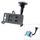 360 Degrees Rotation Car Windshield Swivel Mount Holder for Samsung Galaxy S III / i9300 - Black