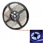 90W 7200lm 300-5630 SMD LED White Light Waterproof Flexible Car Decoration Strip (5m / DC 12V)