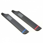 Walkera V120D02S HM-NEW V120D02S-Z-03 Replacement Main Rotor Blades - Black (Pair)